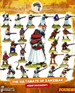Congo Sultanate of Zanzibar REINFORCEMENTS 1